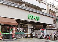 コープみらいミニコープ仲町店 約380m(徒歩5分)