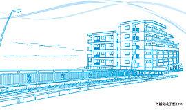 ※掲載の外観完成予想イラストは、計画段階の図面を基に現地周辺との関係性を表したものです。また、周辺の建物等は省略して描いておりますので、実際とは異なります。