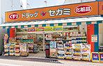 ドラッグセガミ蒲田駅前店 約160m(徒歩2分)
