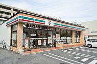 セブンイレブン名古屋表山店 約740m(徒歩10分)