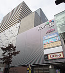 ココリ/イオン甲府ココリ店 約270m(徒歩4分)