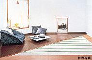 クリーンで安全な温水式床暖房をリビング・ダイニングに採用。電気式と比べて暖かさが柔らかく経済的です。