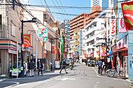 初台駅前商店街 約540m(徒歩7分)