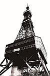 さっぽろテレビ塔 約640m(徒歩8分)