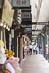 ウィロード山王商店街 約340m(徒歩5分)