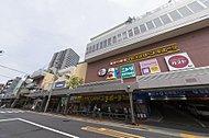 MEGAドン・キホーテ大森山王店 約190m(徒歩3分)