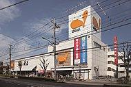 ダイエー東川口店 約350m(徒歩5分)