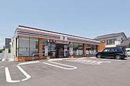 セブンイレブンいわき平月見町店 約100m(徒歩2分)
