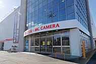 コジマ×ビックカメラ いわき店 約500m(徒歩7分)