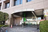町田市役所南町田駅前連絡所 約970m(徒歩13分)