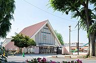 柏市立豊四季保育園 約90m(徒歩2分)