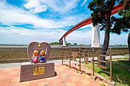 鳥居崎海浜公園 約530m(徒歩7分)