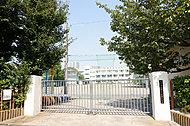 区立柴原小学校 約660m(徒歩9分)