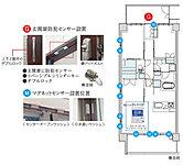 不審者の侵入を知らせる防犯マグネットセンサーを設置。(1階、最上階、ルーフバルコニー付住戸の窓、および各住戸玄関扉に設置)※2