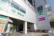 サミットストア篠崎ツインプレイス店 徒歩9分(約650m)