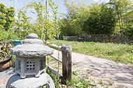 竹と親しむ広場 徒歩2分(約130m)
