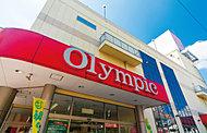 オリンピック三ノ輪店 約200m(徒歩3分)