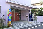 あづま幼稚園 約580m(徒歩8分)