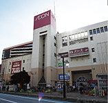 イオン新座店 約660m(徒歩9分)