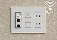 キッチンカウンターのコンセントはWi-Fiルーターを内蔵し、インターネットなどを気軽に楽しむことができます。