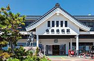 会津若松駅 約480m(徒歩6分)