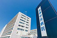 温知会 会津中央病院 約2,400m(車4分)