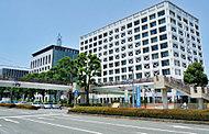 富士市役所 約80m(徒歩1分)