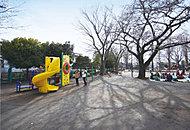 子安公園 約390m(徒歩5分)