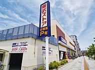 東武ストア 約720m(徒歩9分)