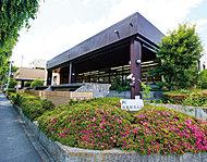 朝霞市立図書館 約750m(徒歩10分)