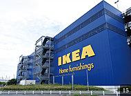 IKEA Tokyo-Bay 約6,300m(車10分)