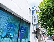 京葉銀行幕張本郷支店 約520m(徒歩7分)