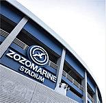 ZOZOマリンスタジアム 約3,940m(自転車16分)