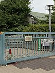 市立仲町小学校 約820m(徒歩11分)