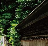 玉蔵院の竹堀 約990m(徒歩13分)