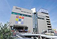 アトレマルヒロ川越駅前店 約3,630m(車6分)
