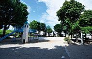 宮の台公園 約620m(徒歩8分)
