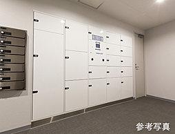 宅配ボックスを設置。外出時に届いた荷物を保管し、24時間いつでも受け取ることができます。