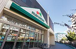 マルエツ 板橋駅前店 約500m(徒歩7分)