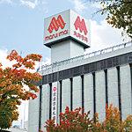 北海道大学 約1,350m(徒歩17分)