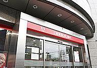 三菱東京UFJ銀行青葉台支店 約310m(徒歩4分)