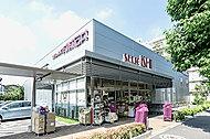 成城石井 柿の木坂店 約190m(徒歩3分)