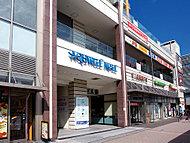 西友小金井店 約540m(徒歩7分)