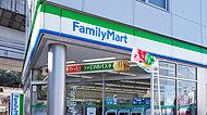 ファミリーマート王子駅南口店 約260m(徒歩4分)