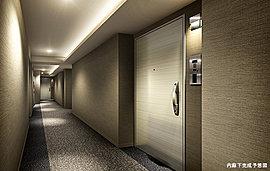 ホテルライクな内廊下。間接照明を配した静かな内廊下を通って玄関へ。建物外部から住戸への出入りが見えないので、プライバシー性が向上します。