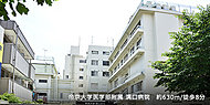 帝京大学医学部附属溝口病院 約630m(徒歩8分)