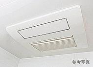 雨の日や冬場の洗濯物の乾燥に便利な浴室暖房乾燥機を採用。カビの発生を抑制する効果もあります。