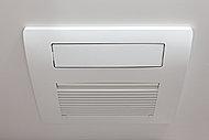 雨の日や冬場の洗濯物の乾燥に便利なガス温水式浴室暖房乾燥機を採用。カビの発生を抑制する効果もあります。