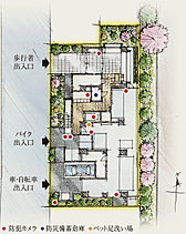 大横川親水公園に隣接し、共用部には生活の質を高める洗練された設備をご用意。