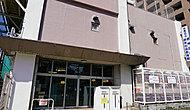 根岸図書館 約420m(徒歩6分)
